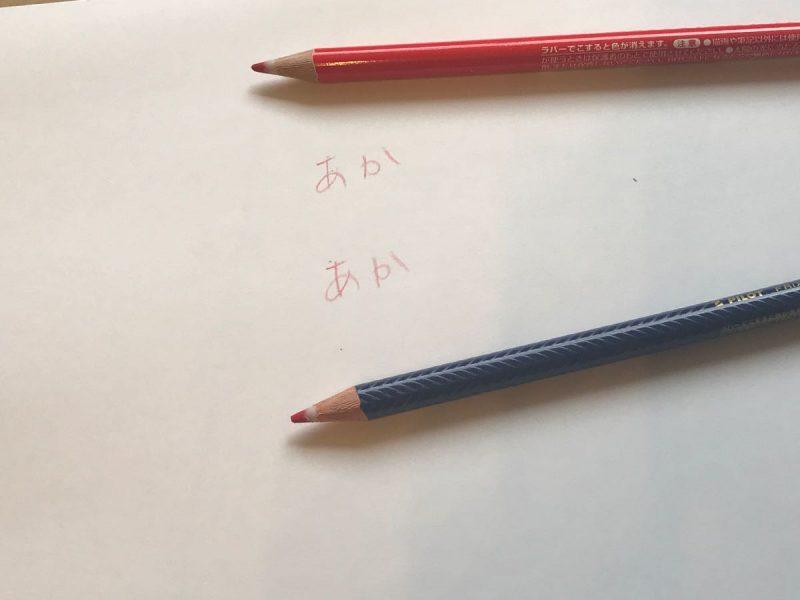 書き文字の比較